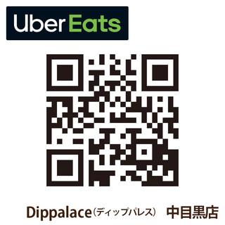 【UberEats】インド・タイ料理を気軽にデリバリー!