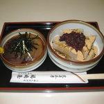 福嶋屋・茶房ふくしま - 料理写真:厄除けセット