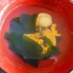 みちのく料理 西むら - いちご煮 うにとあわびのお吸い物で南部地方の磯料理。