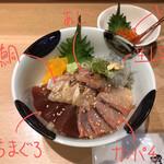 127902457 - ネタが選べるランチ丼 五色 1680円                       (+いくらトッピング 550円)                       海鮮丼アップ