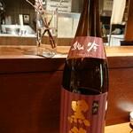 北前居酒屋 佐勘  - ドリンク写真:黒龍・純米吟醸 700円