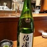 北前居酒屋 佐勘  - ドリンク写真:伯楽星・純米吟醸 700円