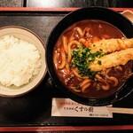 Kusunoki - カレーうどん