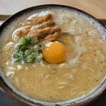 Tsukigaseterasukicchin -
