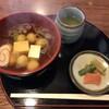 喫茶 今昔 - 料理写真:すまし汁だんご600円
