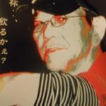 粥茶屋 写楽 - 鎌倉の写楽