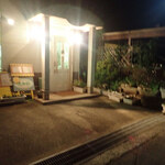 健康食工房 たかの - 金沢市 駅からはだいぶ離れてるミャ