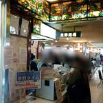 Marukambirudaishokudou - 入り口