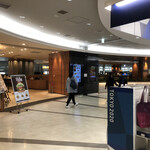 エヌズコート - 今日も空港はガラガラ