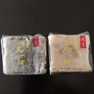 こだわりの白川郷土産めめんこ - 料理写真:どぶろくきんつば。あんことさつまいも