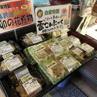 伊勢屋豆腐店 - 料理写真:店内