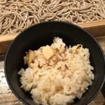 127939474 - タケノコご飯
