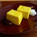 貴匠庵 - 天然の春野菜と蕎麦コース:だし巻玉子