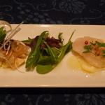 グリル モリタ - シチューハーフコースの前菜
