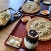 そば家 和味 - 料理写真:野菜天ぷら付きせいろ & せいろ