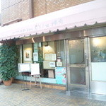 ビストロ備前 - 外観①(1F入口)