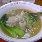 孟渓苑 - ワンタン麺。大ぶりのチンゲン菜が目にも鮮やか