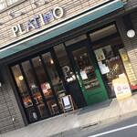 プラチノ -