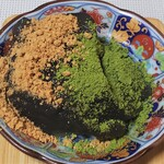 嵐山さくら餅 稲 - 極上きなこわらび餅