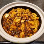 Chinkenichimaabodoufuten - 陳式麻婆豆腐(中辛)②