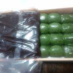 清水屋 - 草だんご(20個・つぶあん) ¥700
