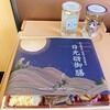コダマ - 料理写真:日光谺御膳    税込1295円