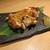 日本酒エビス - 料理写真:「鶏もも肉の一夜干し(ハーフ)」(¥590)