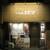 日本酒エビス - 外観写真:店外観