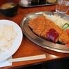 洋食ながおか - 料理写真: