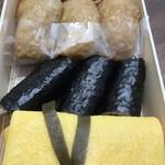 神田志乃多寿司 - 茶巾