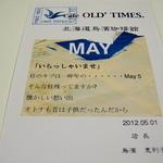 12797121 - 2012年5月の表紙