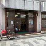 小松パン店 - 【2020.2.28】レトロな店舗。