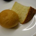 リストランテ・マッサ - パン2種