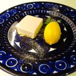 リストランテ・マッサ - 桜のレアチーズケーキ