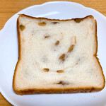 ソリッソ - くるみ食パン