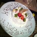 アジアンズジョーク - Birthday Cake