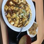 台湾料理 鴻福 - 料理写真: