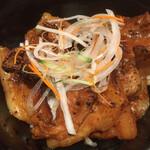壌 - 炙り豚丼