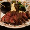 広小路でんでん - 料理写真:段戸山高原牛のグリル