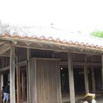 野外民族博物館リトルワールド - 沖縄