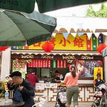 野外民族博物館リトルワールド - 台湾館の食堂