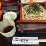 安万支 - 海苔蕎麦