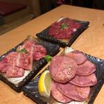 焼肉 皐月 - 上タン塩、カルビ、サガリ?