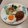 ハチロー - 料理写真:ハンバーグ