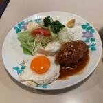 ハチロー - ハンバーグ