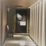 翠林 - ホテルのお店