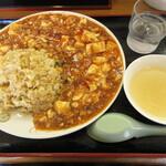 香林 - 料理写真:麻婆チャーハン 1100円(税込) (2020.3)