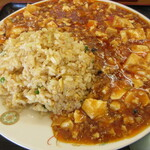 127997824 - 麻婆豆腐+炒飯のコンビ