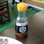 喜多方ラーメン 伊藤 - 味濃くしたい人にはラーメン醤油あるで