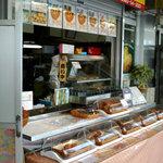 琉球銘菓 三矢 - 味のある店